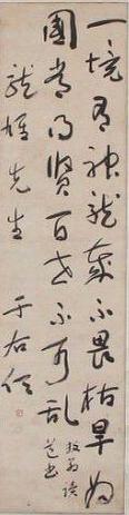 于右任 中國曲阜狀元文化博物館,e-mail:lin7085@yahoo.com.tw,0981436885,0916512537