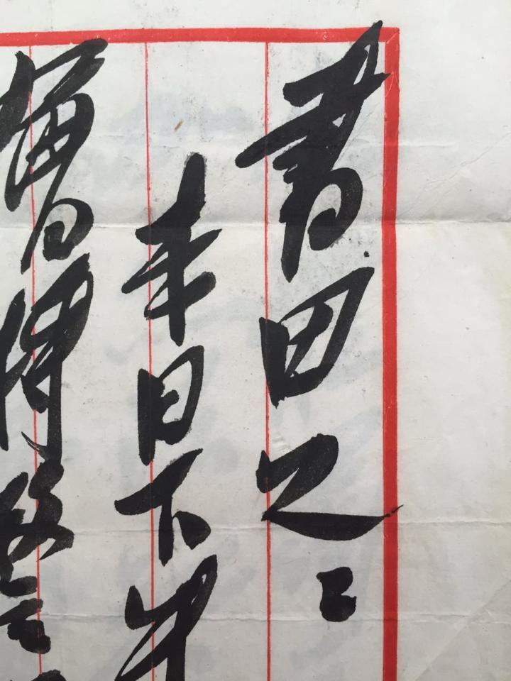 中國曲阜狀元文化博物館,e-mail:lin7085@yahoo.com.tw,0981436885,0916512537