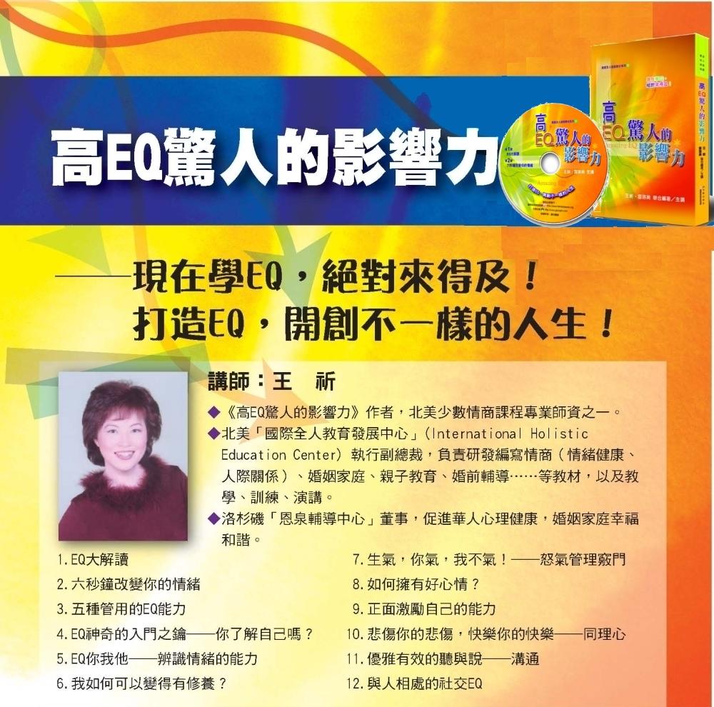 北美 中文 廣播