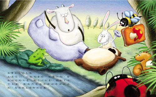 动物倒影儿童画